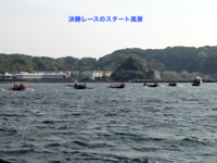 20150423_2.png