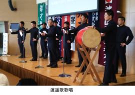 沖縄地域支部逍遙歌歌唱.png