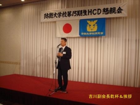 http://www.bodaidsk.com/news_topics/images/15_hcd_018.jpg