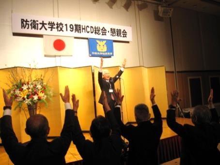 http://www.bodaidsk.com/news_topics/images/2-6300328.jpg