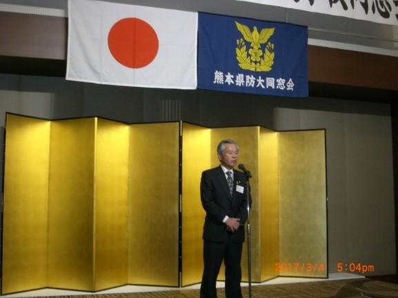http://www.bodaidsk.com/news_topics/images/28kumamoto1.jpg