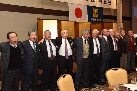 http://www.bodaidsk.com/news_topics/images/28kyuusyuu5.jpg