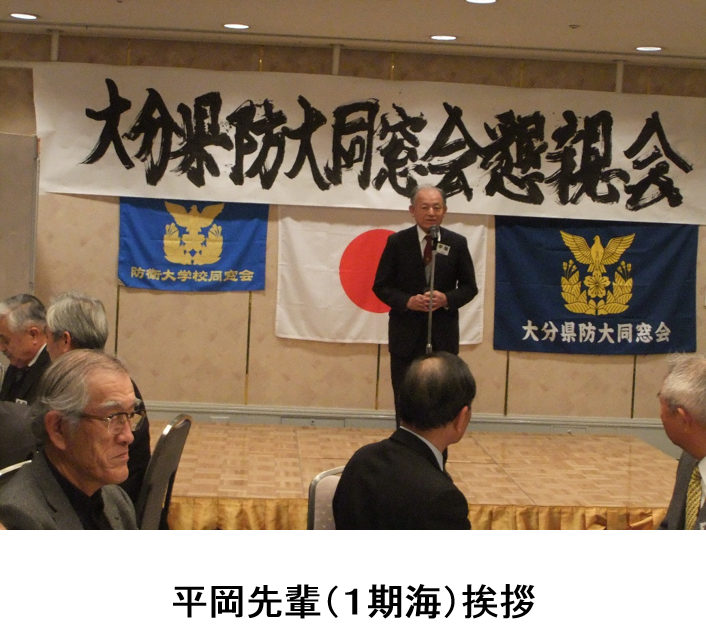 http://www.bodaidsk.com/news_topics/images/28oita7.png