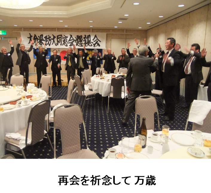http://www.bodaidsk.com/news_topics/images/28oita8.png