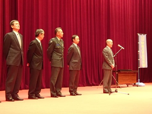 http://www.bodaidsk.com/news_topics/images/4-3300329.jpg