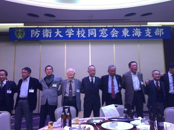 http://www.bodaidsk.com/news_topics/images/4konshin27.12.7.jpg