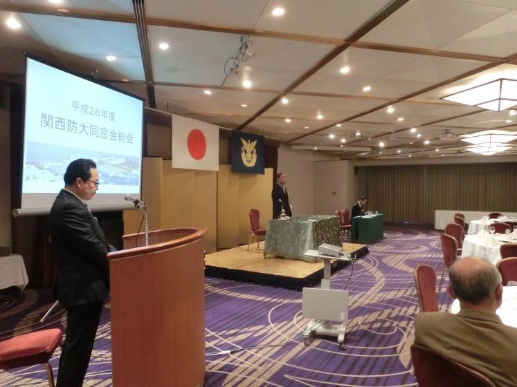 http://www.bodaidsk.com/news_topics/images/image34-94.jpg