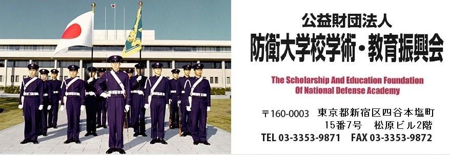 http://www.bodaidsk.com/news_topics/images/sinkoukai.jpg