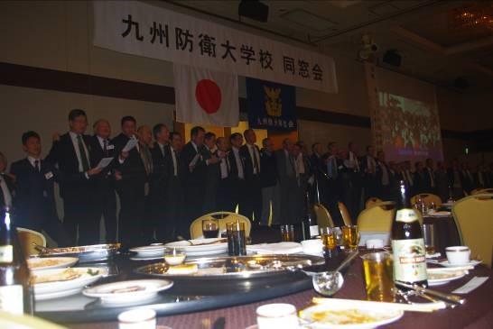 https://www.bodaidsk.com/news_topics/images/09300326.jpg